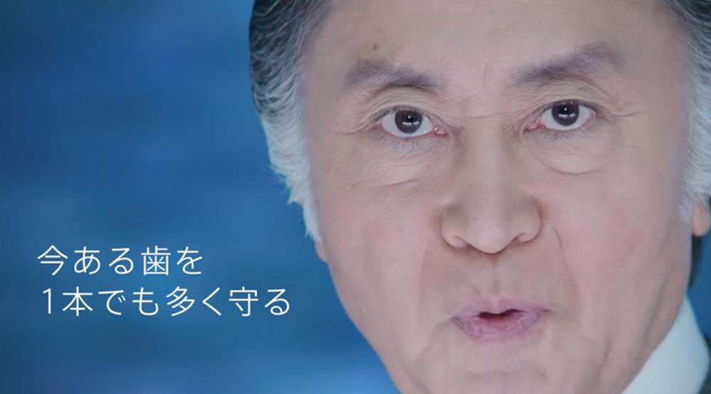 デントヘルス TVCM 「歯のジェンガ」篇